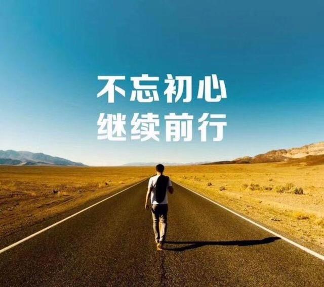 ru-he-jian-chi-kan-shu-pao-bu-xie-zuo-01