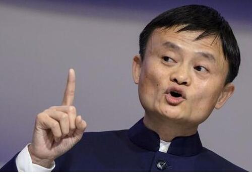 ta-ceng-bi-ma-yun-dao-qian-que-bei-ma-yun-shuai-chu-ji-tiao-jie-04
