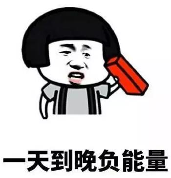 zha-xin-wen-an-nian-ji-yue-da-yue-mei-you-ren-hui-yuan-liang-ni-de-qiong-21