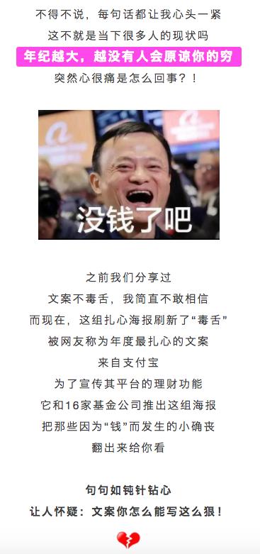 zha-xin-wen-an-nian-ji-yue-da-yue-mei-you-ren-hui-yuan-liang-ni-de-qiong-24
