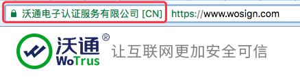 https-ssl-mian-fei-zheng-shu-fu-wu-shen-qing-03