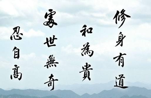 kan-shan-shi-shan-kan-shan-bu-shi-shan-kan-shan-hai-shi-shan-02