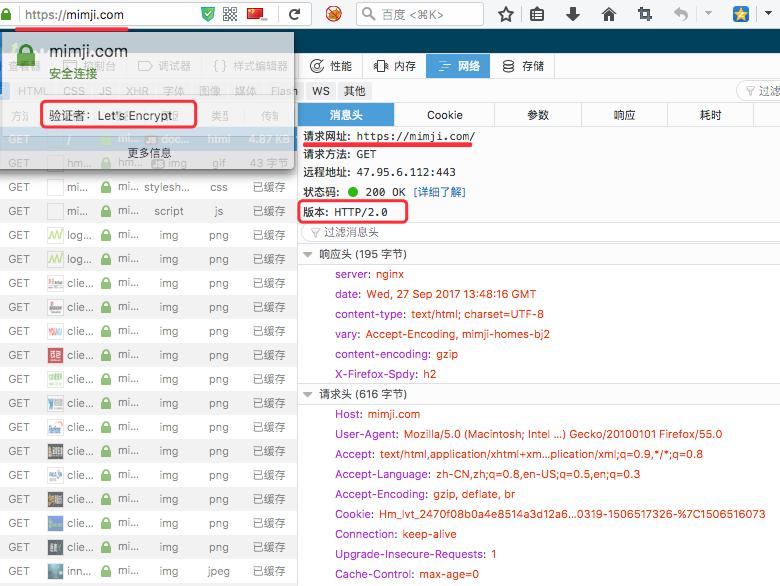 let-s-encrypt-jia-mi-ssl-zheng-shu-bing-qiang-zhi-qi-yong-https-fang-wen-31