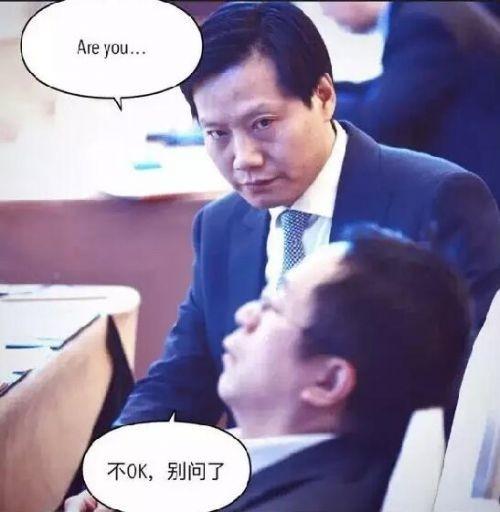 hu-bei-ya-de-hu-lian-wang-gong-si-02
