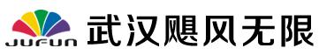 hu-bei-ya-de-hu-lian-wang-gong-si-53